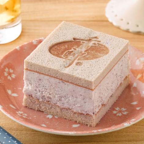 芋冰磚,香帥蛋糕,芋頭蛋糕,芋泥蛋糕