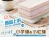 新品登場「小芋磚」、「小紅磚」門市獨賣!2019/05/16(四)開始限量販售~