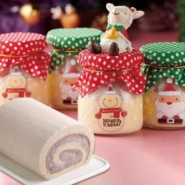 芋泥燒布丁,芋香卷心,香帥蛋糕,聖誕節