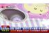 【TVBS】甜點「推著吃」 蛋糕、奶油分層疊新奇吸睛