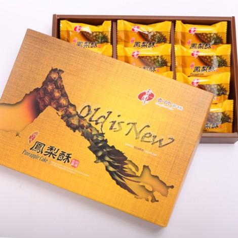 味道香甜傳統鳳梨酥台灣最夯的伴手禮,外皮綿密入口即化內餡口感細緻不黏牙,綿密外皮與入口即化內餡手工製成鳳梨酥,代表台灣特色伴手禮之一鳳梨酥,堅持品質用心製作