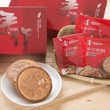 送禮禮盒,過年送禮,伴手禮,香帥蛋糕,日式煎餅